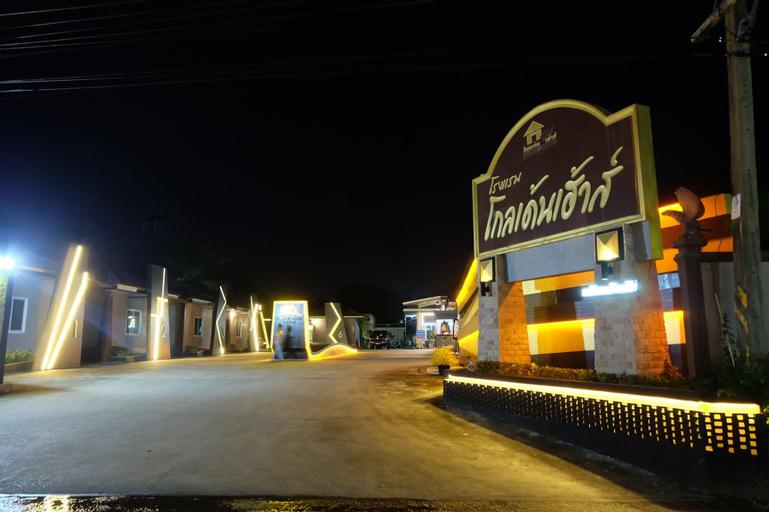 Golden House Hotel Sakaeo, Muang Sa Kaeo