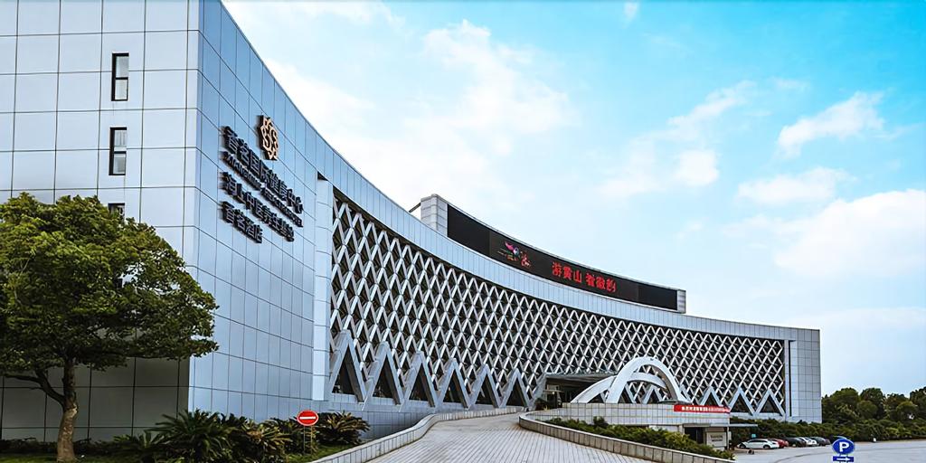 Huangshan Xiangming Hotel, Huangshan