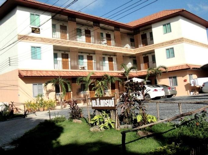 K.T. Grand Hotel, Muang Udon Thani