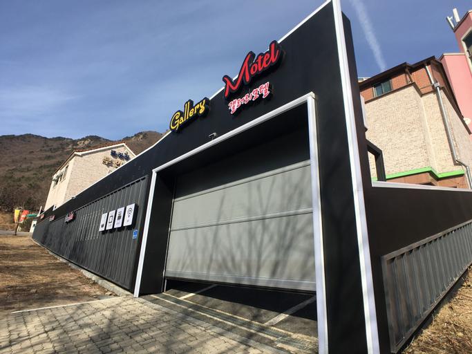 Gallery Motel, Gongju