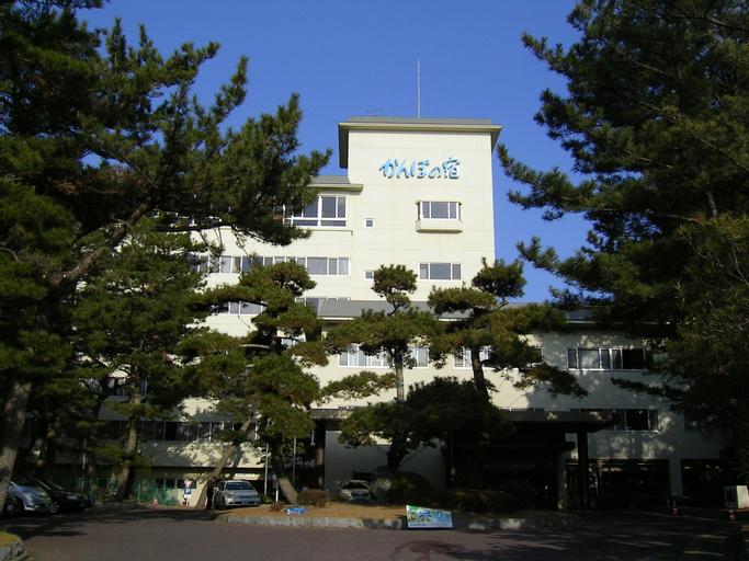 Kanpo no Yado Kamogawa, Kamogawa