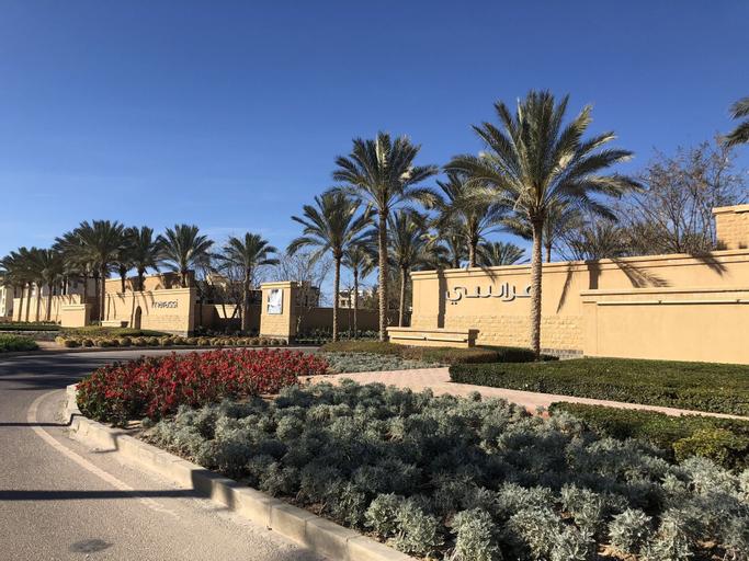 Marassi North Coast, Marina al-'Alamayn as-Siyahiyah