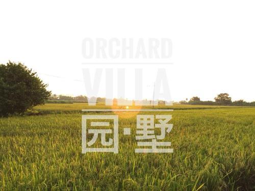 Orchard Villa Melaka, Kota Melaka
