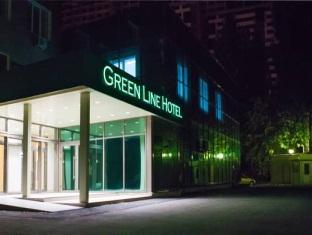 Hotel Green Line Samara, Samara