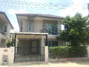 The kop house, Bang Pa-In