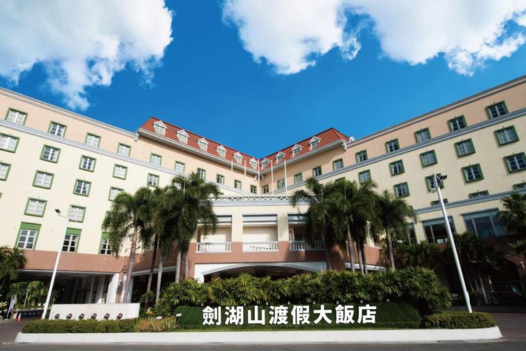 Janfusun Resort Hotel, Yulin