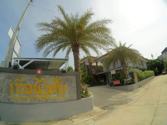 Thaihouse hotel & resort hatyai., Hat Yai