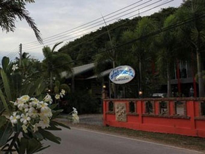 Fah Prai Tawan Resort, Muang Songkhla