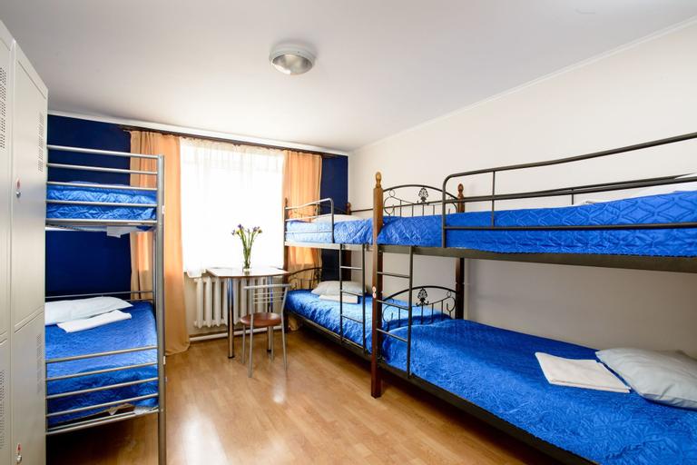 Gar'is Hostel Kiev, Pechers'kyi