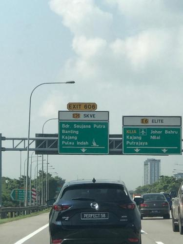 Homestay ibu, Kuala Langat