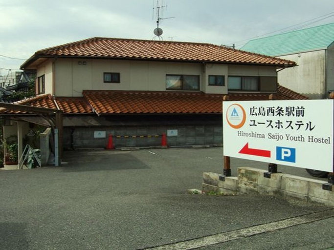 Hiroshima Saijo Youth Hostel, Higashihiroshima