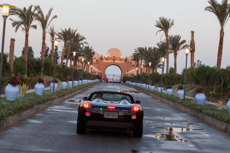 Mousa Coast, Al-Janayin