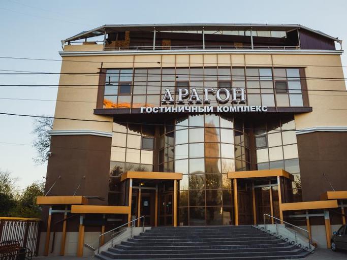 Aragon Hotel, Ryazan'