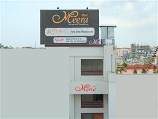 Hotel Meera, Raipur