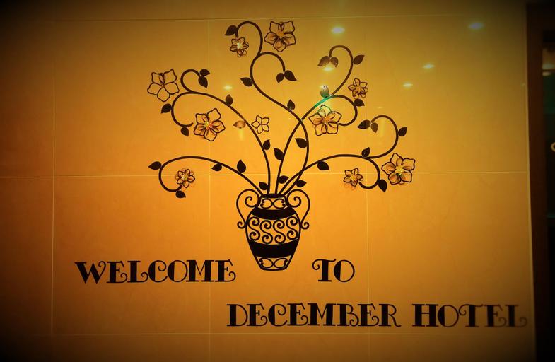 December Hotel, Jeju