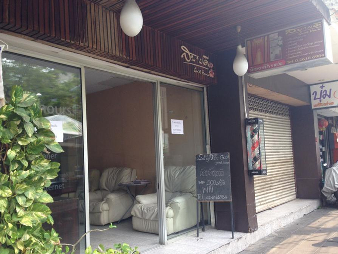 Sabuydee Guesthouse, Phaya Thai