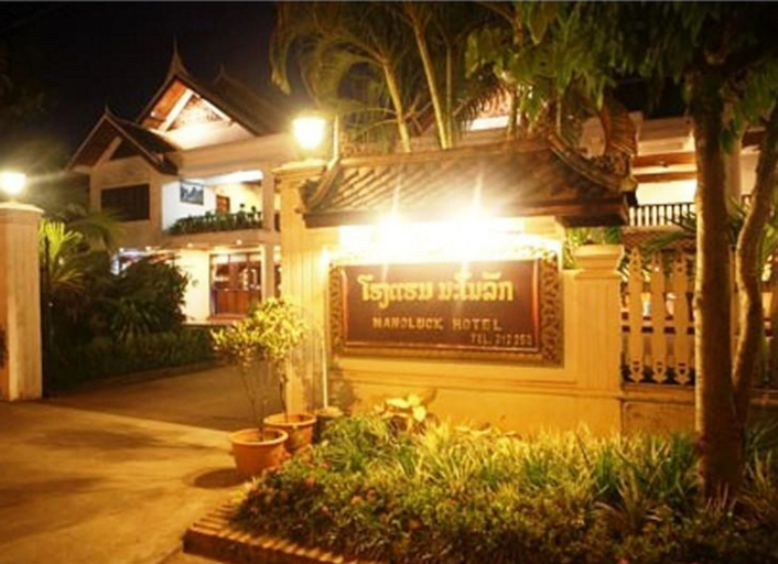 Manoluck Hotel, Louangphrabang