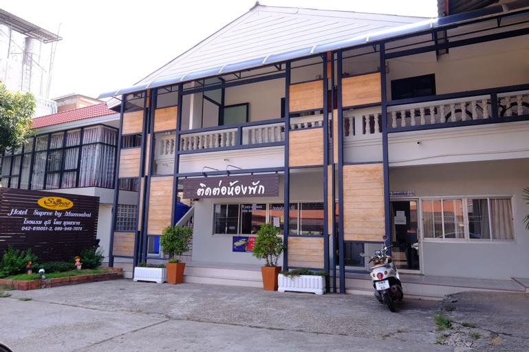 Hotel Supree By Mumsabai, Muang Mukdahan