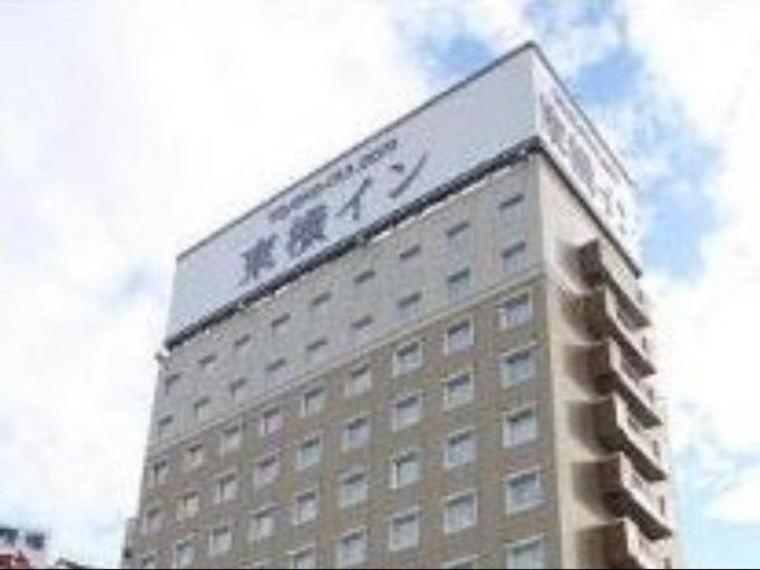 Toyoko Inn Morioka-eki Minami-guchi Ekimae, Morioka