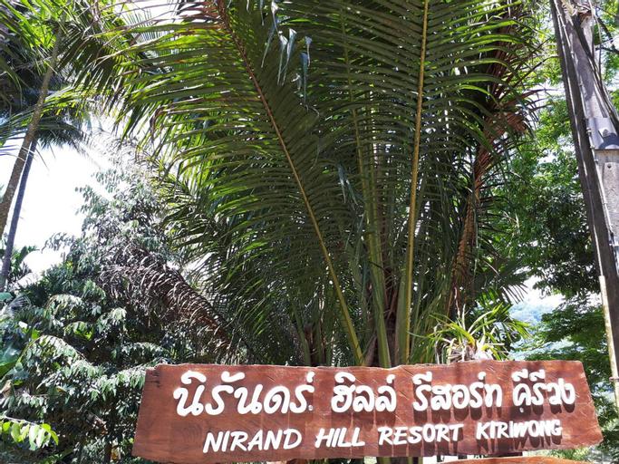 Nirund Hill Resort, Lan Saka