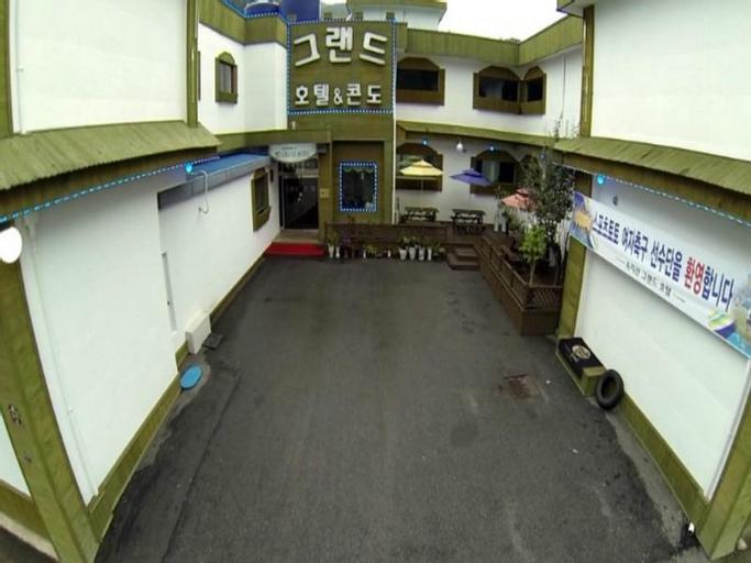 Sokrisan Grand Hotel, Boeun