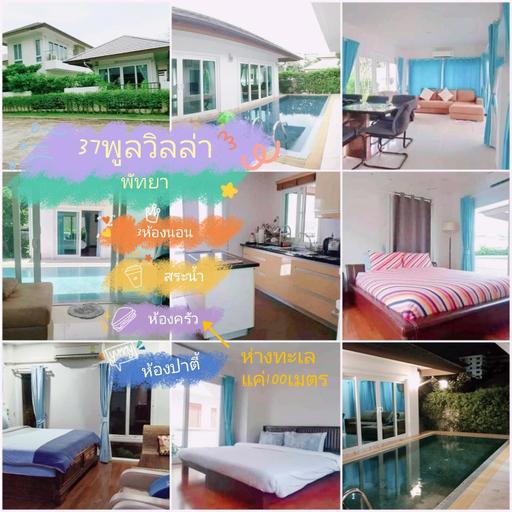 No. 37 Pool Villa Pattaya 1, Bang Lamung