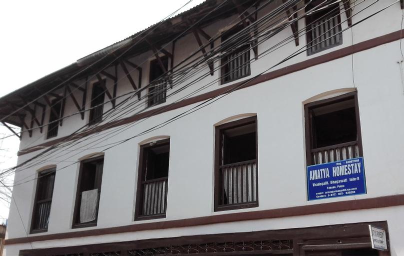 Amatya Homestay, Lumbini