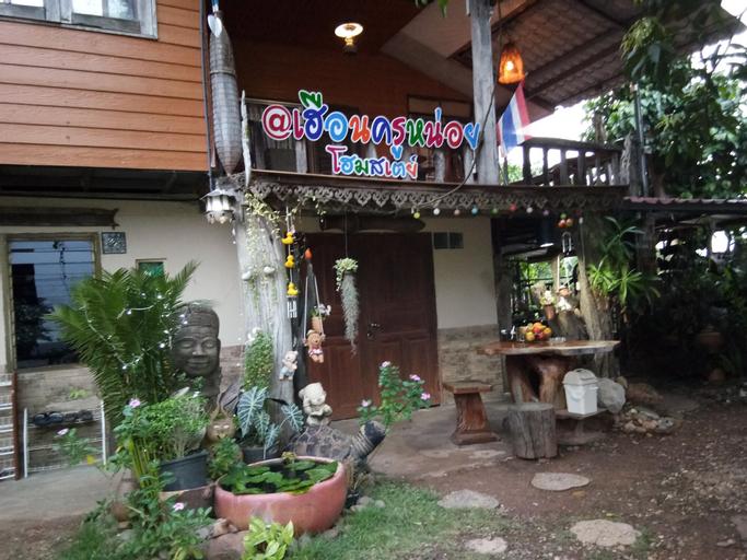Heuan Kru Noi Homestay, Ban Dung