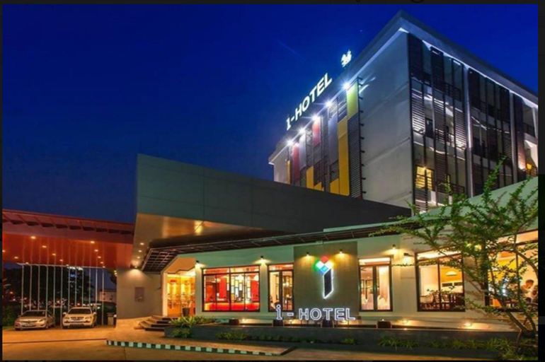 I-Hotel Khonkaen, Muang Khon Kaen