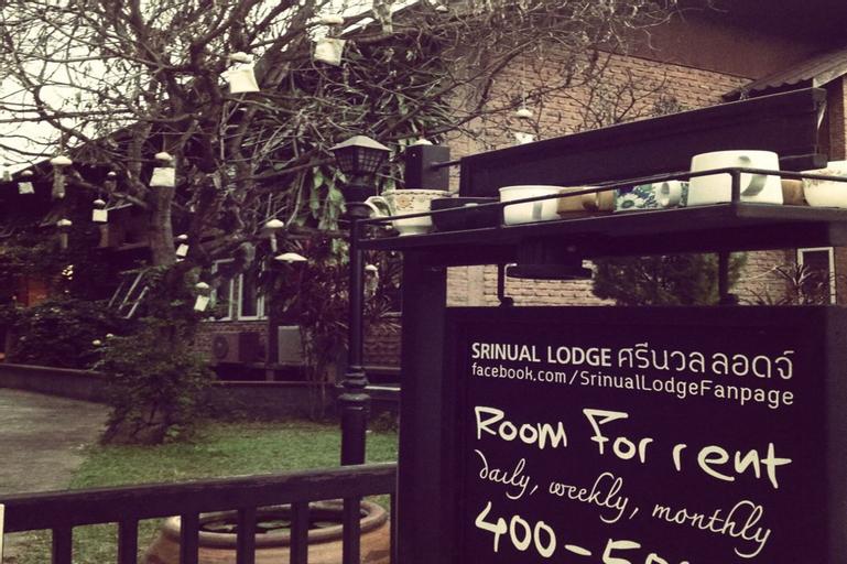 Srinual Lodge, Muang Nan