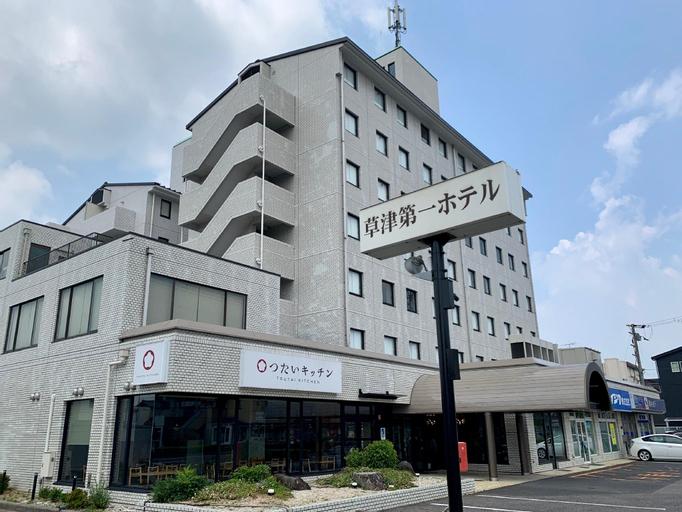 Kusatsu Dai-ichi Hotel, Rittō