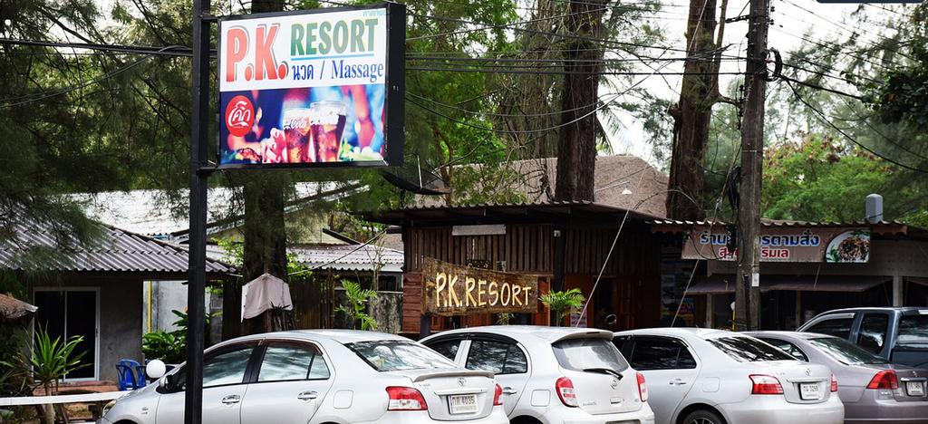 P. K. Resort, Sikao