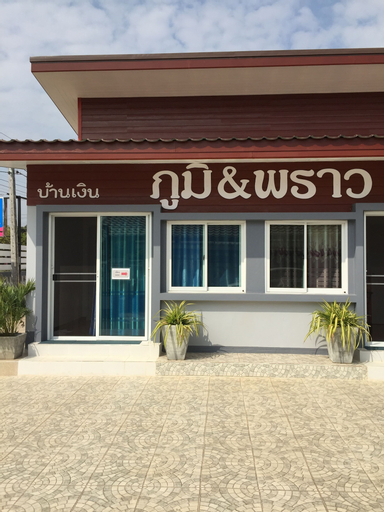 Phum & Proud Homestay, Muang Udon Thani