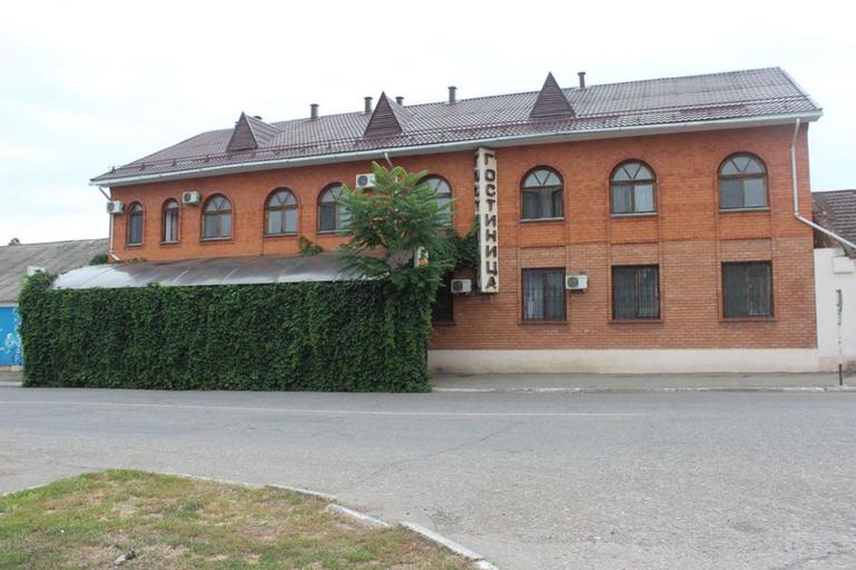 Gostiny Dvor Hotel - Hostel, Mineral'nye Vody