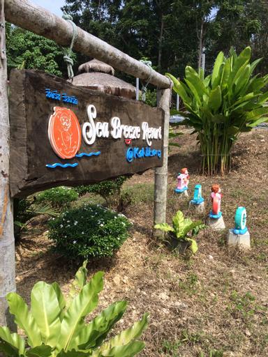 Sea Breeze Resort @Koh Libong, Kantrang