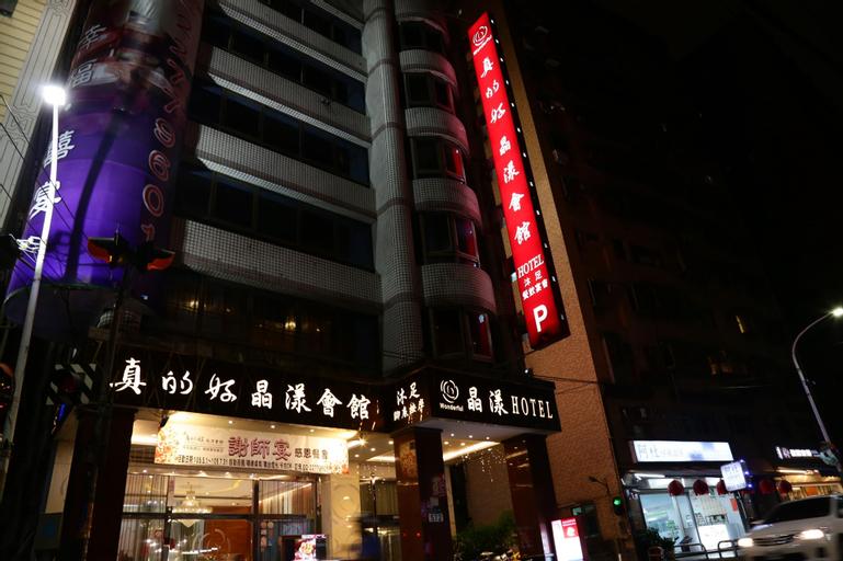 Wonderful Hotel, New Taipei City