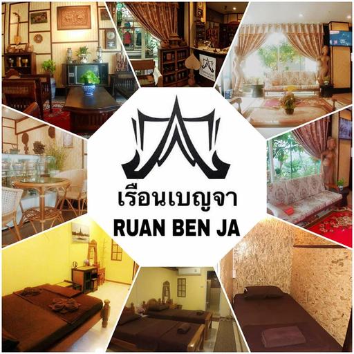 Ruan Ben Ja, Don Muang