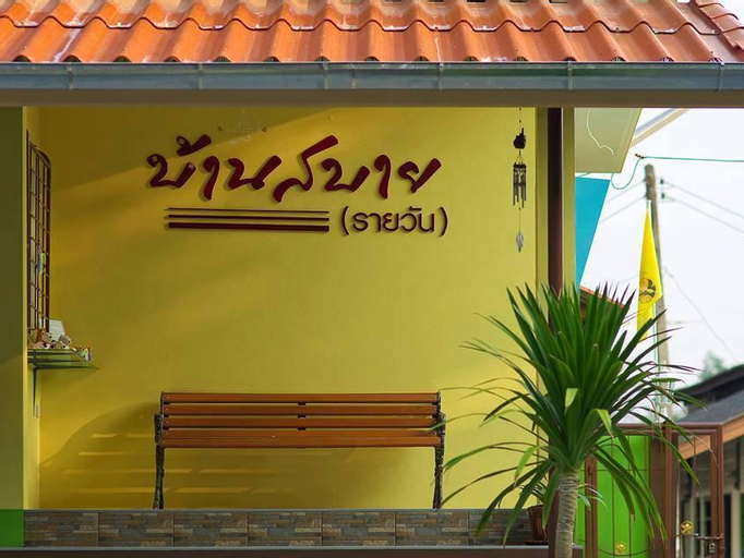 Bansabai - Raiwan Resort, Muang Chanthaburi