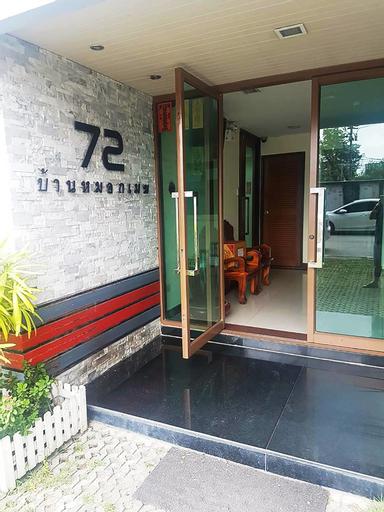 Mok Mek 72, Huai Kwang