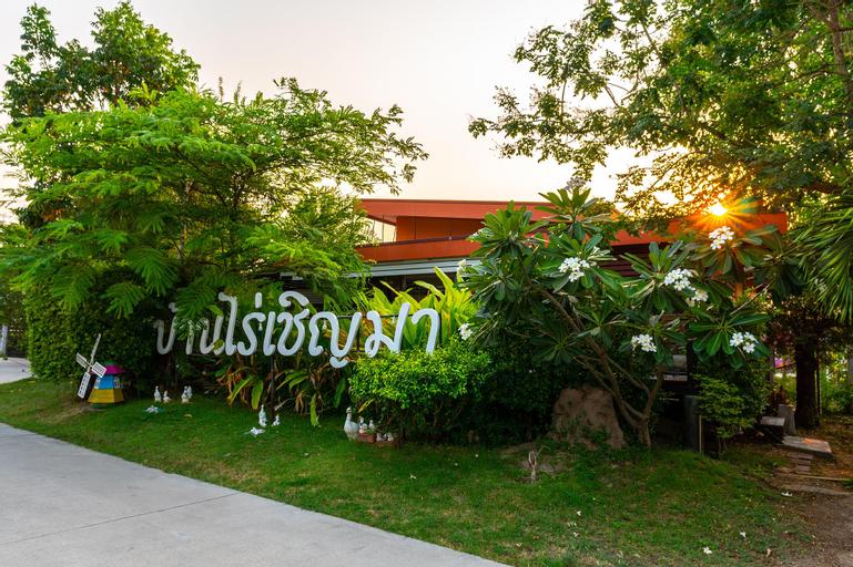 BanRai ChernMa Resort, Muang Tak