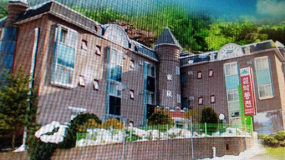 Seorak Dongchun Youthtel - Hostel, Sokcho