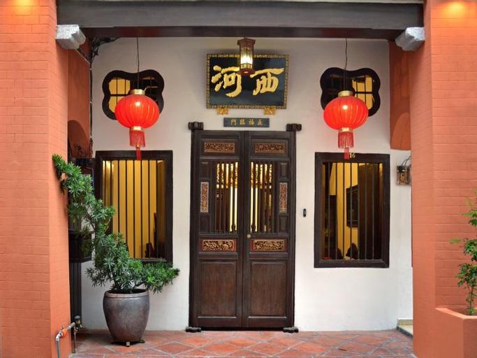 Straits Heritage @ Soo Hong Lane Heritage House, Pulau Penang