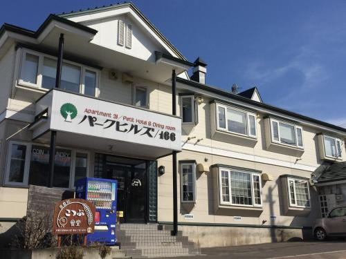 Park Hills, Kitami