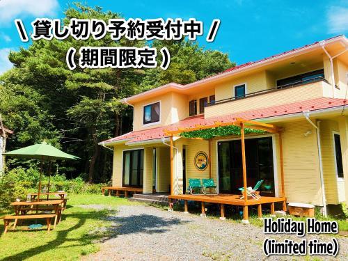 Guesthouse Murabito - Hostel, Yamanakako