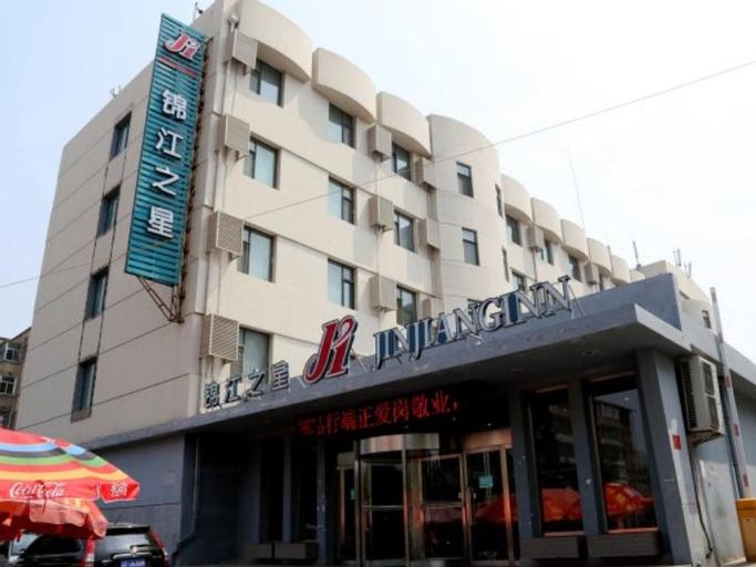 Jinjiang Inn Datong Zhenhua Street, Datong