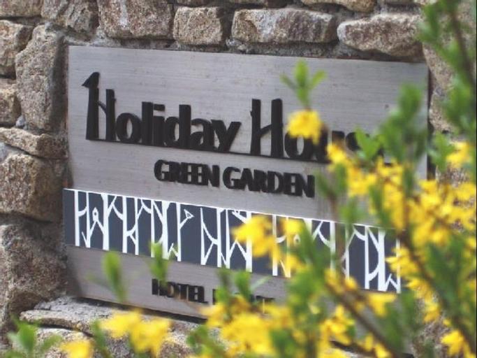 Holiday House Green Garden, Gujō