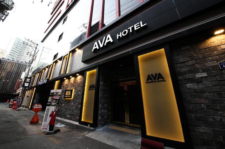 AVA Hotel Seomyeon, Busanjin