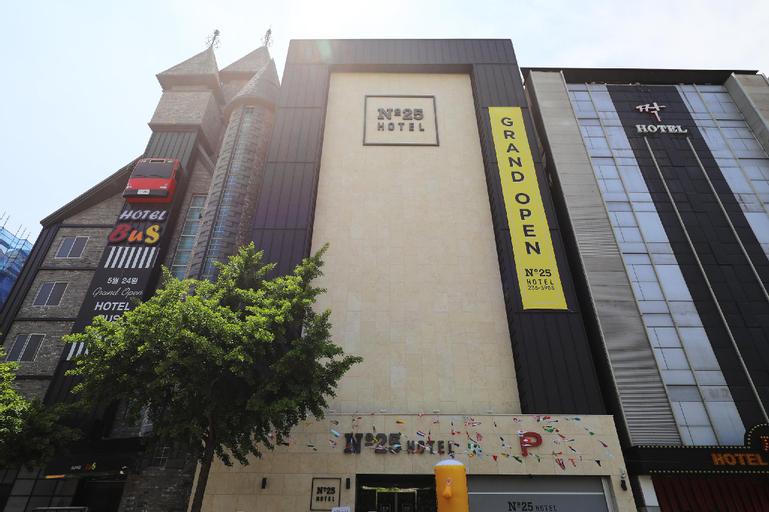 Cheongju The Mark Hotel, Cheongju