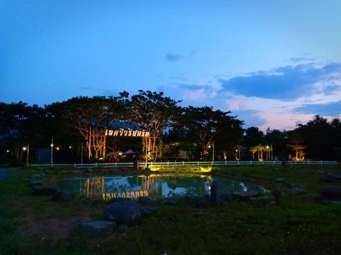 Lakeview Resort, San Kamphaeng