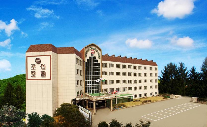 The Chosun Hotel Suanbo, Chungju